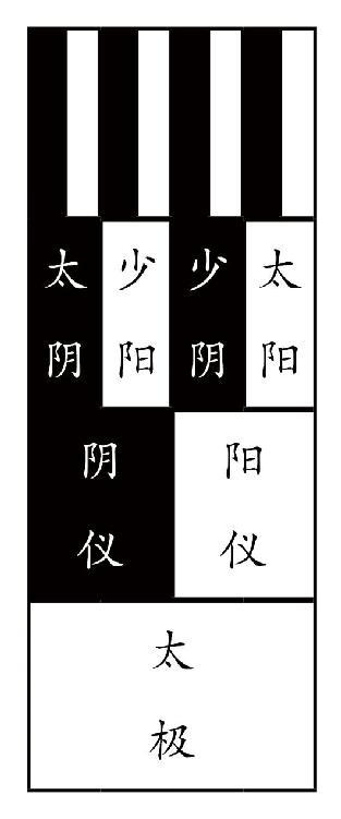 cut12.jpg