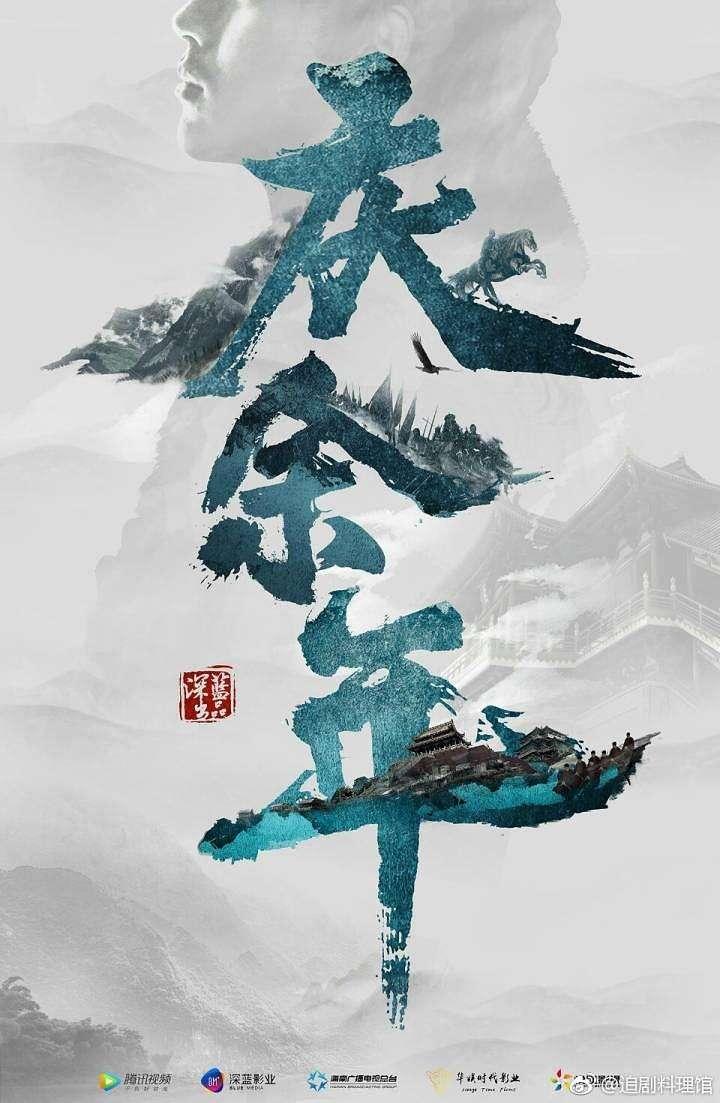 庆余年小说全集(精校版)