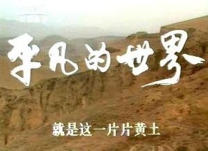 中国文学名家的28个句子,道尽人生!